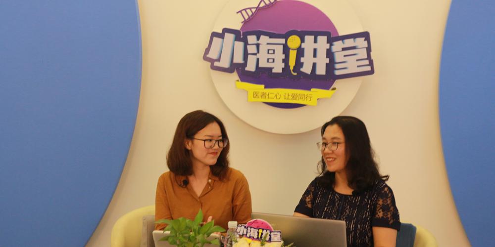 云南省传染病院、艾滋病关爱中心、心理卫生中心李惠琴书记担任讲堂主讲嘉宾