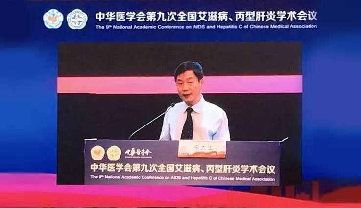 中华医学会会议2