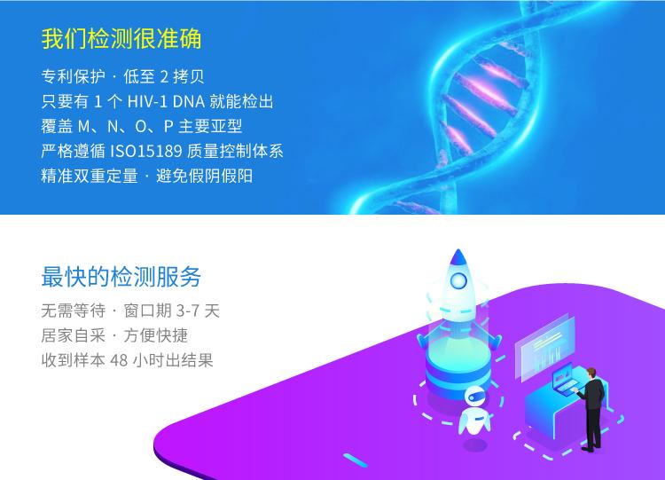DNA检测可以帮您解决