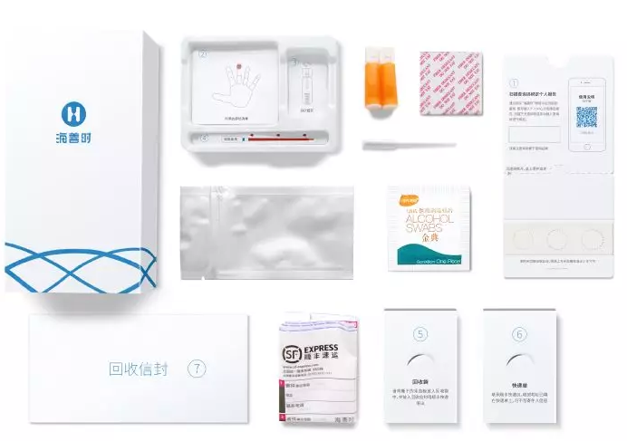 """海善时的包装及内容物均不含""""HIV""""相关字样"""