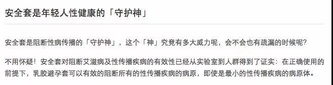 中国疾控中心性病艾滋病预防控制中心宣教室王璐主任
