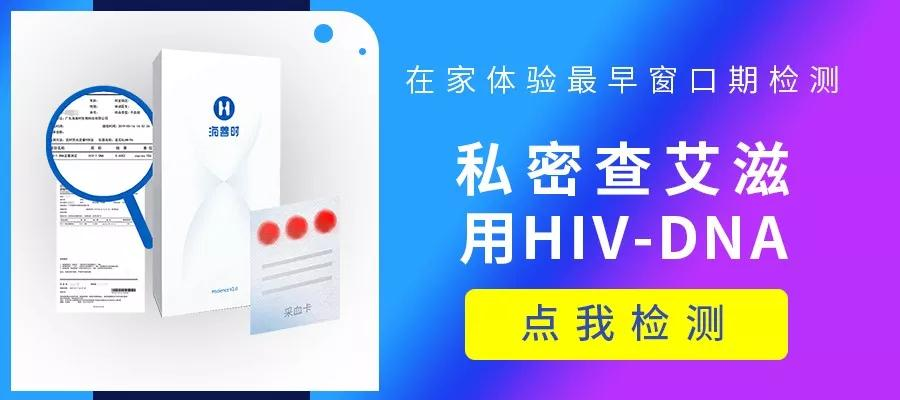 HIV感染者甚至可以终身携带病毒,但是终身不发病(Die with HIV)。