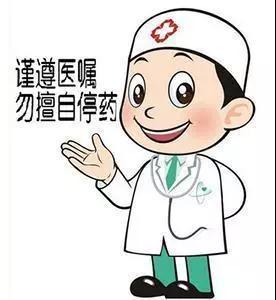 专业的医生对症处理。