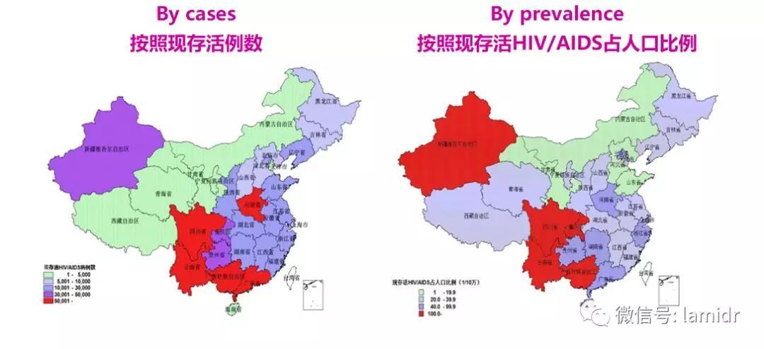 我国HIV疫情的地理分布