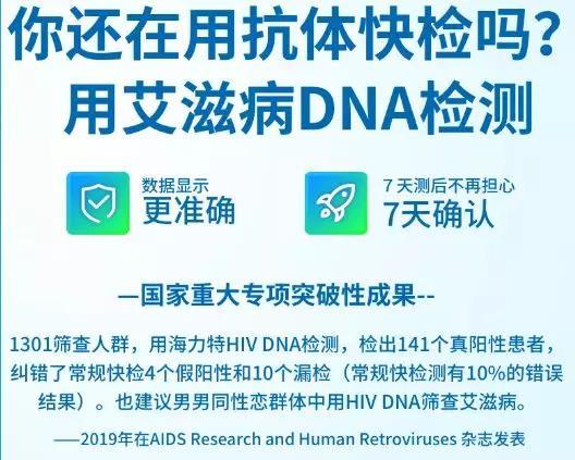 中国疾控中心在国际杂志上发表报道