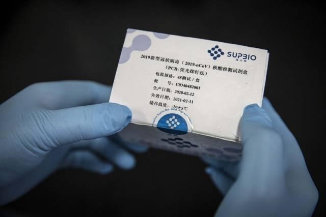 海力特精准核酸检测试剂盒