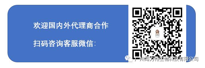 欢迎国内外代理商合作,扫码咨询客服微信